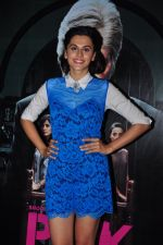 Taapsee Pannu at Pink screening in Mumbai on 13th Sept 2016 (56)_57d8f93ca82a0.JPG