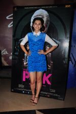 Taapsee Pannu at Pink screening in Mumbai on 13th Sept 2016 (57)_57d8f8ea160c4.JPG