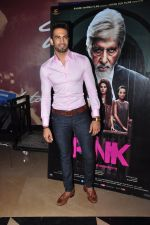 Upen Patel at Pink screening in Mumbai on 13th Sept 2016 (33)_57d8f90da5888.JPG