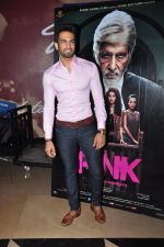 Upen Patel at Pink screening in Mumbai on 13th Sept 2016 (34)_57d8f90e821c4.JPG
