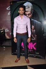 Upen Patel at Pink screening in Mumbai on 13th Sept 2016 (32)_57d8f90c39356.JPG