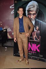 Vijay Varma at Pink screening in Mumbai on 13th Sept 2016 (24)_57d8f91f114aa.JPG
