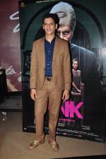 Vijay Varma at Pink screening in Mumbai on 13th Sept 2016 (26)_57d8f921172d2.JPG