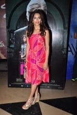 at Pink screening in Mumbai on 13th Sept 2016 (61)_57d8f83c98a56.JPG