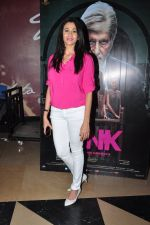 at Pink screening in Mumbai on 13th Sept 2016 (63)_57d8f83e79dae.JPG