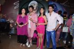 at Pink screening in Mumbai on 13th Sept 2016 (8)_57d8f8368ce68.JPG