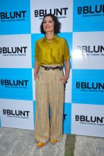 Adhuna Akhtar launches Bblunt in Malad on 14th Sept 2016 (17)_57da407a0e4e2.JPG