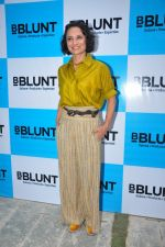 Adhuna Akhtar launches Bblunt in Malad on 14th Sept 2016 (18)_57da407b9333f.JPG