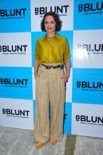 Adhuna Akhtar launches Bblunt in Malad on 14th Sept 2016 (22)_57da407fdccfa.JPG
