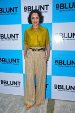 Adhuna Akhtar launches Bblunt in Malad on 14th Sept 2016 (23)_57da408104cc6.JPG