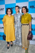 Dia Mirza, Adhuna Akhtar launches Bblunt in Malad on 14th Sept 2016 (49)_57da40854ccc2.JPG