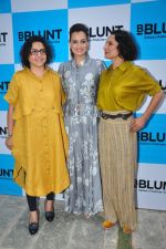 Dia Mirza, Adhuna Akhtar launches Bblunt in Malad on 14th Sept 2016 (53)_57da40867588d.JPG