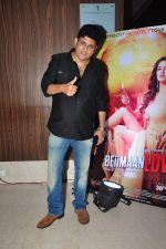Rajeev Chaudhari at the Audio release of Beiimaan Love on 14th Sept 2016 (175)_57da41dde8212.JPG