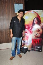 Rajeev Chaudhari at the Audio release of Beiimaan Love on 14th Sept 2016 (176)_57da41e314dce.JPG