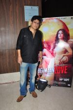 Rajeev Chaudhari at the Audio release of Beiimaan Love on 14th Sept 2016 (177)_57da41e529031.JPG