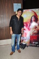 Rajeev Chaudhari at the Audio release of Beiimaan Love on 14th Sept 2016 (178)_57da41e62c224.JPG