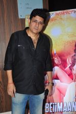 Rajeev Chaudhari at the Audio release of Beiimaan Love on 14th Sept 2016 (179)_57da4212f2629.JPG