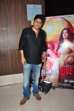 Rajeev Chaudhari at the Audio release of Beiimaan Love on 14th Sept 2016 (181)_57da41e876a0d.JPG
