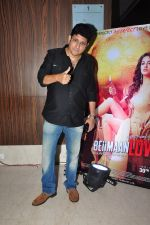 Rajeev Chaudhari at the Audio release of Beiimaan Love on 14th Sept 2016 (182)_57da41e973ca8.JPG