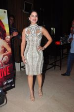 Sunny Leone at the Audio release of Beiimaan Love on 14th Sept 2016 (202)_57da42e34efb0.JPG