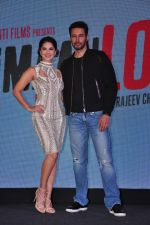 Sunny Leone, Rajneesh Duggal at the Audio release of Beiimaan Love on 14th Sept 2016 (306)_57da426bceb02.JPG