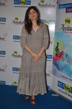 Kanika Kapoor at Big FM on 14th Sept 2016 (10)_57db8e2ec0466.JPG