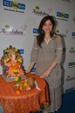 Kanika Kapoor at Big FM on 14th Sept 2016 (17)_57db8e36d4098.JPG