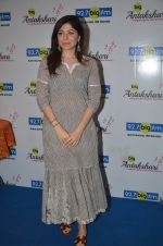 Kanika Kapoor at Big FM on 14th Sept 2016 (2)_57db8e250c480.JPG