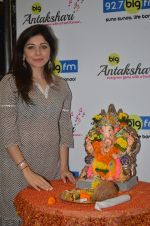 Kanika Kapoor at Big FM on 14th Sept 2016 (20)_57db8e3a2bb9b.JPG