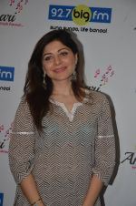 Kanika Kapoor at Big FM on 14th Sept 2016 (6)_57db8e2a83b84.JPG