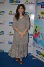 Kanika Kapoor at Big FM on 14th Sept 2016 (9)_57db8e2d660d3.JPG