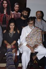 Amitabh Bachchan at Pink success meet on 19th Sept 2016 (12)_57e01adda7d21.JPG