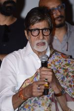 Amitabh Bachchan at Pink success meet on 19th Sept 2016 (27)_57e01b6617b40.JPG