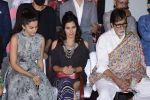 Amitabh Bachchan at Pink success meet on 19th Sept 2016 (88)_57e01af701b69.JPG