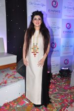 Archana Kochhar at the Emars events press conference in Pune on 18th Sept 2016 (81)_57e00e74758ca.JPG