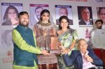 Deepika Padukone honored at Giants International Awards on 17th Sept 2016 (65)_57e01034906a0.JPG