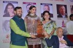 Deepika Padukone honored at Giants International Awards on 17th Sept 2016 (66)_57e010352422b.JPG