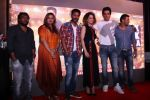 Kangana Ranaut, Sonu Sood, Prabhu Deva, Honey Bhagnani at Tutak Tutak Tutiya Song launch on 19th Sept 2016 (59)_57e01efe62ff7.JPG