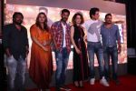 Kangana Ranaut, Sonu Sood, Prabhu Deva, Honey Bhagnani at Tutak Tutak Tutiya Song launch on 19th Sept 2016 (60)_57e01f3dc6599.JPG