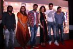 Kangana Ranaut, Sonu Sood, Prabhu Deva, Honey Bhagnani at Tutak Tutak Tutiya Song launch on 19th Sept 2016 (61)_57e01f1837bee.JPG