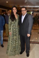 Katrina Kaif at Priyadarshni Award on 19th Set 2016 (30)_57e00a7527edb.JPG