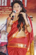 Manjari Phadnis at Wah Taj promotion in Delhi on 19th Sept 2016 (55)_57e0122b4c5ee.jpg