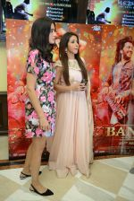 Nargis Fakhri, Riteish Deshmukh at Banjo press meet in Delhi on 19th Sept 2016 (76)_57e016235988a.jpg