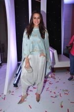 Neha Dhupia at the Emars events press conference in Pune on 18th Sept 2016 (86)_57e00ea908cc6.JPG