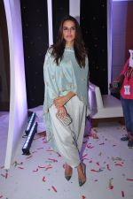 Neha Dhupia at the Emars events press conference in Pune on 18th Sept 2016 (88)_57e00eaac42b7.JPG