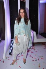 Neha Dhupia at the Emars events press conference in Pune on 18th Sept 2016 (89)_57e00eabcae44.JPG