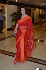Poonam Dhillon at Priyadarshni Award on 19th Set 2016 (22)_57e00a823a34a.JPG