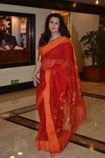 Poonam Dhillon at Priyadarshni Award on 19th Set 2016 (23)_57e00a830bb99.JPG