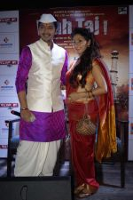 Shreyas Talpade, Manjari Phadnis at Wah Taj promotion in Delhi on 19th Sept 2016 (44)_57e012580c64e.jpg