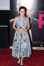 Taapsee Pannu at Pink success meet on 19th Sept 2016 (92)_57e01b8ac2994.JPG